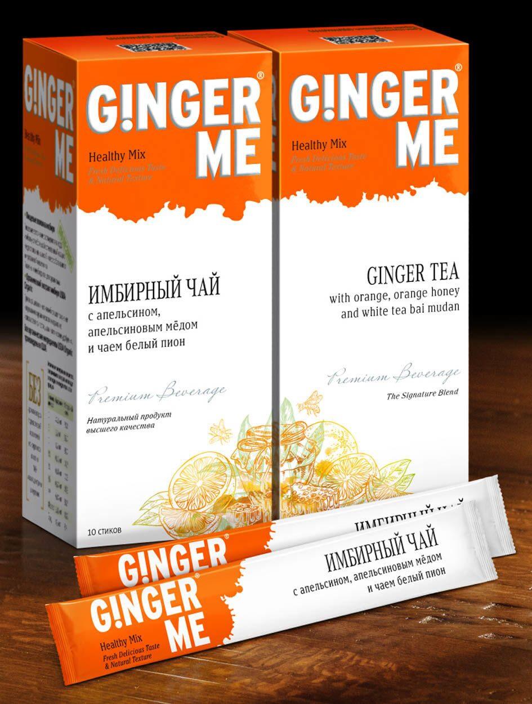 имбирный чай медом для похудения